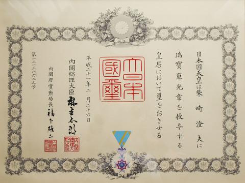 Award001_3