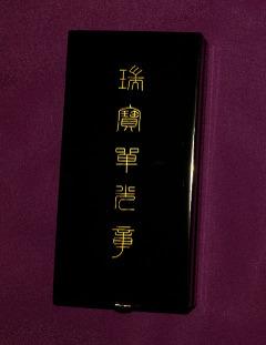 Award002_2
