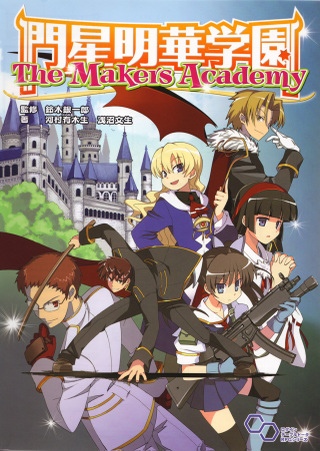 Themakersacademy_3