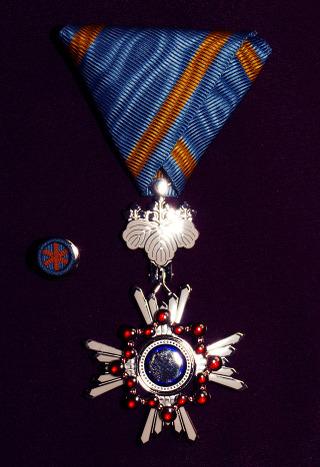 Award004