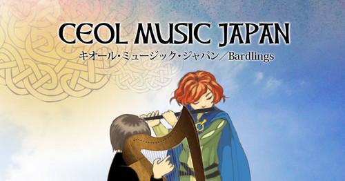 CEOL MUSIC JAPAN