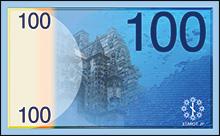 ゲーム用の紙幣_0100